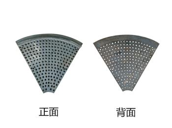 扇形合金网板(高锰)