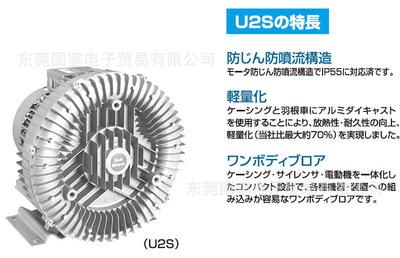 昭和电机 usv-07s 日本原装进口usv-07T usv-10S usv-10T