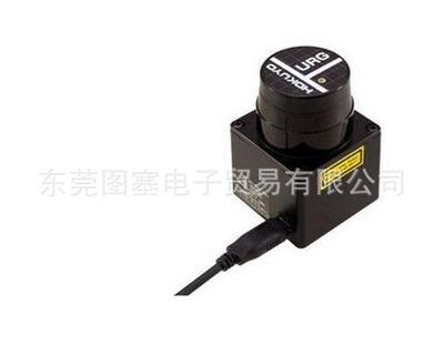 Dongguan view of the plug supply original HOKUYO (