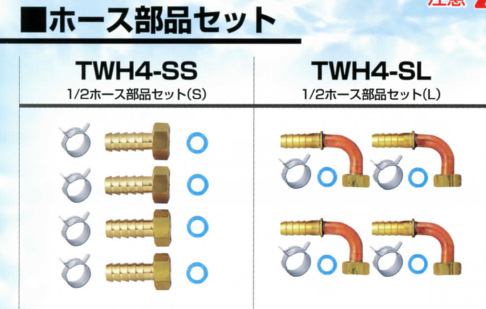 TWH4-SS2 head screw and washer TOYO ALCHITIGHT cla
