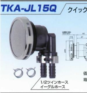 进口代理TOYO ALCHITIGHT TKA-L10T TKA-S10T TKA-LF TKA-S