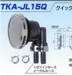 进口代理TOYO ALCHITIGHT TKA-SF TKA-JL10W TKA-JS10W