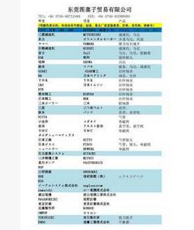 日本TOKYOKEIKI东京计器 URMC-06-11-S1 DGMA-3-B-10-JA代理