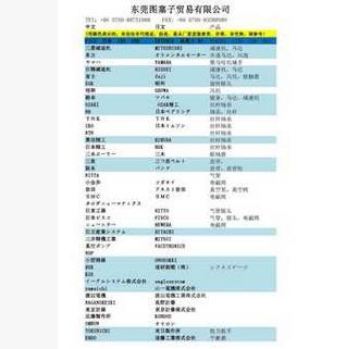 日本TOKYOKEIKI东京计器电磁阀 DG5V-H8-6C-8-E-P7-H-84-JA代理