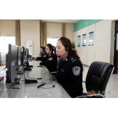 天猫商城刷单被骗了网上报警电话是多 少