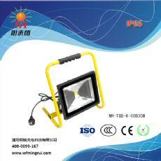 30w便携式工作投光灯