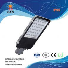 大功率LED路灯40-120w