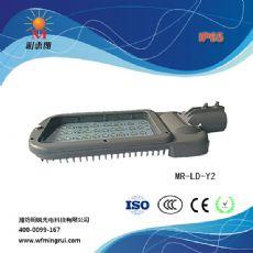 大功率LED路灯MR-LD-Y2