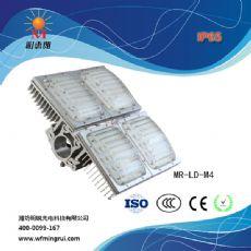 大功率LED路灯模组式MR-LD-M4