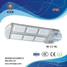 大功率LED路灯模组式MR-LD-M6