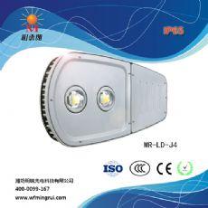大功率LED路灯集成式MR-LD-J4