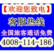 上海到沈阳机票价格查询|保护器件|东商网