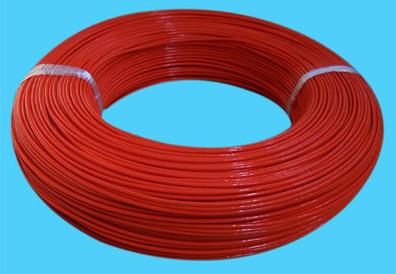 UL2835多芯电缆
