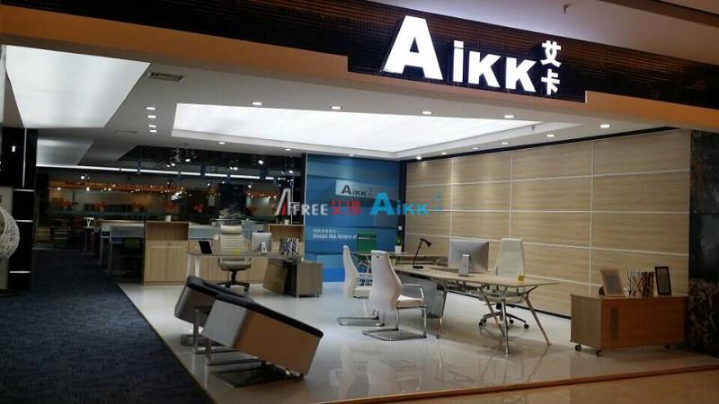 重慶AIKK專賣店