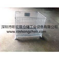 仓储笼/折叠式蝴蝶笼