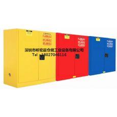 供应深圳化学品储物柜|广州强酸强碱存放柜