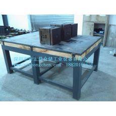 供应A3铁板模具工作台