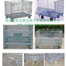供应黄江折叠式仓储笼|常平蝴蝶笼