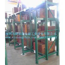 供应抽屉式重型模具架|承重2吨模具架