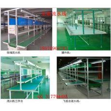 供应产品装配流水生产线