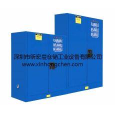 供应化学品储物柜|广州安全储物柜