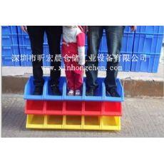 塑胶零件盒|组合式零件盒|组立式零件盒