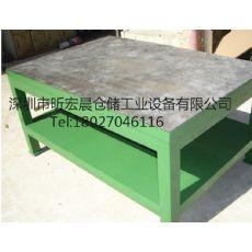 供应A3铁板工作台|深圳A3铁板工作台