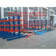 悬臂式货架|管材货架|板材悬臂货架