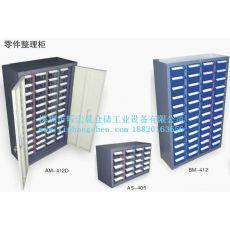 75抽零件柜|塑胶盒零件柜|钢制文件柜