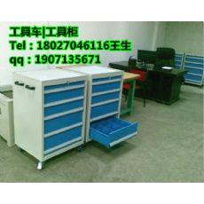 供应车床工具柜|工具整理柜