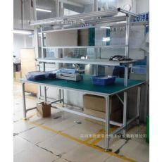 东莞铝合金工作台|不生锈的工作台|高级工作台生产厂家