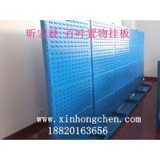 零件盒挂板|百叶挂板置物架|物料整理架
