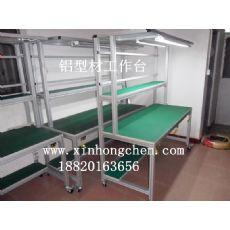 黄江铝型材工作台|大朗铝合金工作台|樟木头工作台