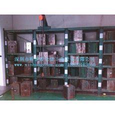 东莞模具架|深圳标准模具架|广州重型模具架