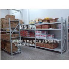 供应轻型货架|300公斤承重货架|层距可调式货架