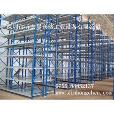 深圳货架|中型仓库货架|厂家直销非标可定做