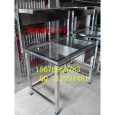 东莞工作台|东莞不锈钢工作台|玻璃桌面工作台|防尘防水防火工作台