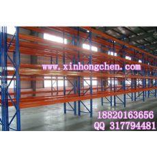 仓储货架|重型仓库货架|横梁式货架