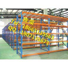 供应仓库货架|层板式货架