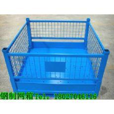 供应金属网箱|折叠式方管笼