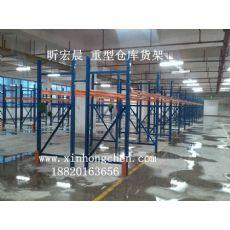 横梁式仓库货架|重型货架|放卡板的货架