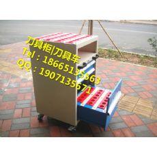 供应CNC刀具车|金属五金刀具车