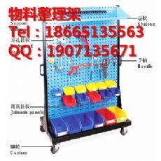 供应物料挂板|深圳东莞方孔物料挂板