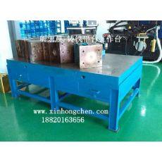 铸铁桌面工作台|模具检修工作台