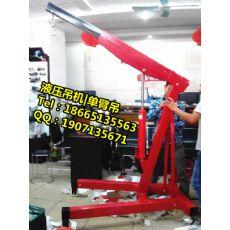 供应3吨单臂吊机|液压小吊机