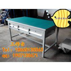 供应防静电桌面工作台-带挂板工作桌