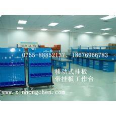 供应带挂板工作台|移动式零件柜挂板 厂家直销