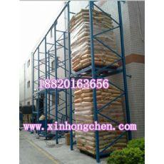 重型货架|横梁式原料摆放货架
