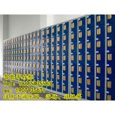 供应手机寄存柜|IC感应手机寄存柜