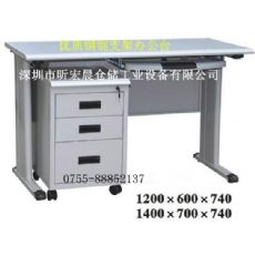 电脑台|钢制办公台|鸭嘴边桌面办公桌